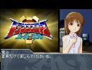 アイドルマスタースーパーリンク 第5話「新たな萩原雪歩」