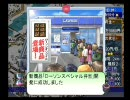 【実況( ゚∀゚)o彡゚】ザ・コンビニ3~あの町を独占せよ~ Part.08