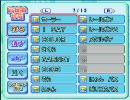 【パワプロ2009】リクエスト曲を作ってみたファイナル【応援歌】