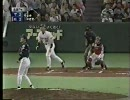 松井秀喜 高速特大ホームラン 2001.08.12