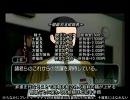 【GPO】谷口小隊ガンパレード!12月4日【字幕プレイ動画】