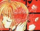 【百合かぽー】咲き誇る歴代の百合姫たち【Maximum Voltage】