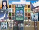 とある戦符(カード)の決闘魔物(デュエルモンスターズ)6話partC