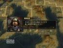 【信長の野望・革新PK】 海賊王 Part30 【長宗我部】