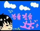 記念動画!
