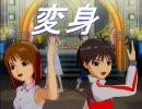 アイドルマスター 仮面ライダーW (雪歩・真)