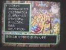 ポケダン【空】炎+パートナー縛り実況プレイ 26-A
