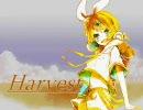 【bomb】「Harvest」を歌ってみた。