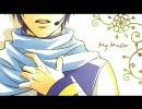 【KAITO】マイマスター【課題曲】