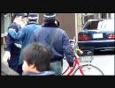 3月6日 京都 未納なのに年金を求める在日に抗議 ⑦