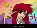 【東方手書き】小兎姫☆Gメン
