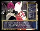 PS2 ジョジョの奇妙な冒険 黄金の旋風①