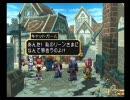 【PS2】テイルズオブデスティニー実況プレイ_Part33【スタンサイド】