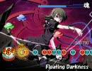 【太鼓さん次郎】Floating Darkness【東方ヴォーカル】