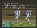 新桃太郎伝説を実況普通にプレイ Part23-2