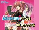 【ニコカラ】リフレイン/井上みゆ(Vo適当カット)