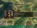 【信長の野望・革新PK】 海賊王 Part29 【長宗我部】