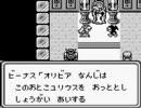 SaGa2秘宝伝説 ビーナス戦(第六世界その2)