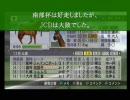 ウイニングポスト7 ホクトベガ牝系でドバイワールドC制覇を目指す⑤
