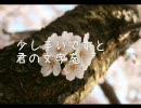 槇原敬之「桜坂」