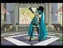 【MikuMikuDance】ミクたちがXBox360で踊るライブラリを作ってみた【XNA】