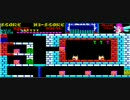 PC8801版 The Castleをまったりプレイ 2