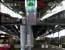 【擬似ライブカメラ】日中の青砥駅2F・3Fホーム