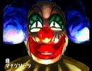 【ニコカラ】ピエロ【KAITOオリジナル】of
