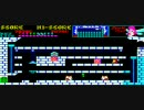 PC8801版 The Castleをまったりプレイ 4