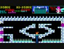 PC8801版 The Castleをまったりプレイ 5