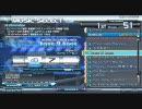 beatmania IIDX 17 SIRIUS : jubeat連動解禁曲(SPN) 正規譜面
