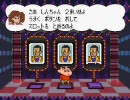 【実況プレイ】 SFCクレヨンしんちゃん 嵐を呼ぶ園児 part4