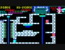 PC8801版 The Castleをまったりプレイ 6