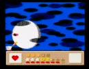 懐かしの星のカービィ3を思い出しながら実況プレイする その8