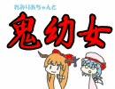 【東方】砕月をHandzupアレンジしてみた【手書き劇場付】