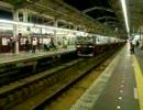 阪急6300通過