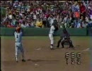 1983年選抜&全国高校野球 横浜商 三浦将明投手