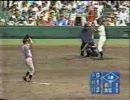 1995年全国高校野球 敦賀気比 内藤剛志投手