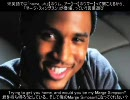 (日本語字幕・歌詞付) (1Mbps)  【PV】 Trey Songz - Say Aah ft. Fabolous