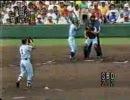 1994年全国高校野球 速球投手ベスト3
