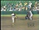 1983年選抜&全国高校野球 佐世保工 香田勲投手
