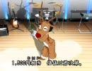【Dance×Mixer】トナうた44「ミクさんDLC」