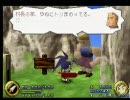 【武蔵伝】ビンチョパワーがここに溜まってきただろう【実況】part3