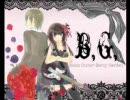 【ピッチ変更】B.G.【天野月子】