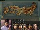 【革新】 戦国四天王狂乱記 ~鬼武蔵と愉快な仲間達~ 其之壱