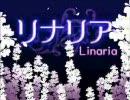 「リナリア」無謀にも歌ってみた【MIKOTO】