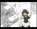 【日刊アイマス4コマ漫画】まこと日記 #465【草食系ラブコメ17】
