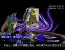 サガフロ[U] TASさんがブルー編をシステムデータ未使用でクリア thumbnail