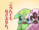 【PSPo2】チャレンジミッションペアプレイ ステージ7・廻魂【解説付き】