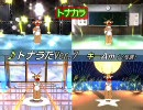 【Dance×Mixer】トナカラ Ver.7